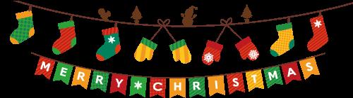 二胡々亭のクリスマス会